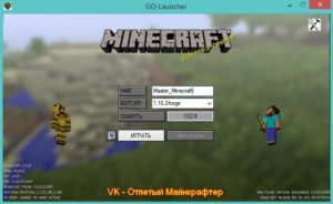 Screenshot_game
