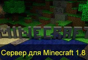server_minecraft