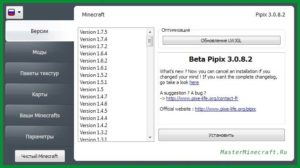 Pipix 3 Minecraft