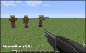 Minecraft Techguns Mod Free