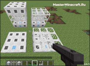 Mod Minecraft Techguns 1.12.2