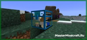Iron Chests minecraft