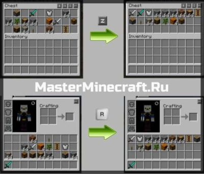 Inventory Tweaks Minecraft