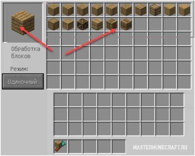 обработка блоков