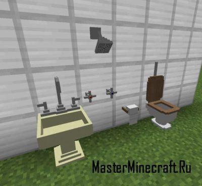 Mod DecoCraft 2
