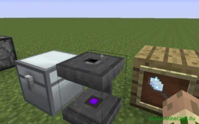 Applied Energistics 2 Minecraft