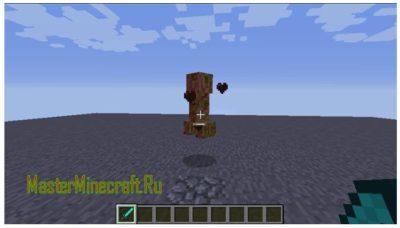 Auto Attack Minecraft