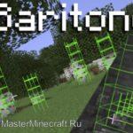 Baritone Minecraft